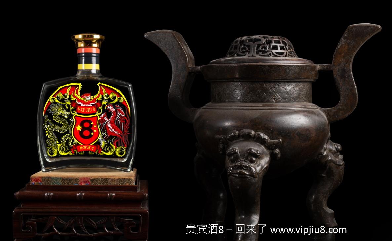 A Large Ming Tripod Censer