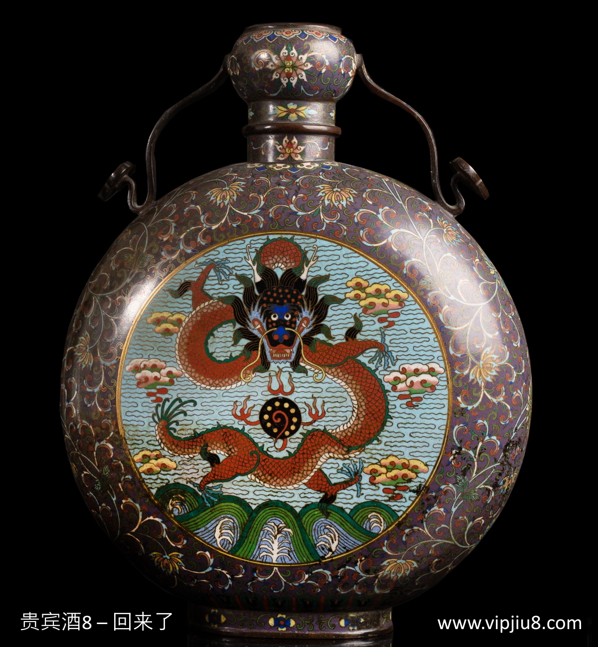 A Dragon Cloisonne Moon Flask (Bianhu)