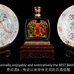 An Exceptionally Rare Pair Of Turquoise Dayazhai Bajixiang 八吉祥 Dishes