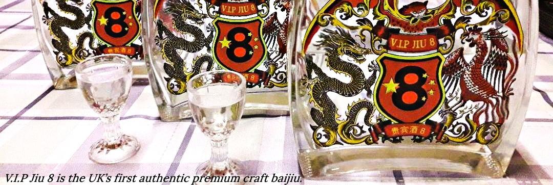V.I.P Jiu 8 is the UK's first authentic premium craft baijiu.