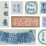 Chinese Porcelain Reign Marks Identification