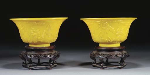 Peking Glass - History