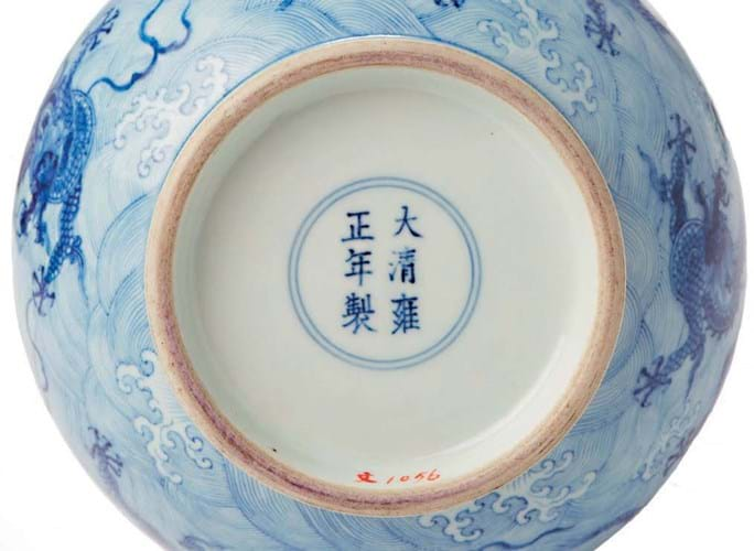 Yongzheng Vase Sells Online For 3 Million UK Pounds