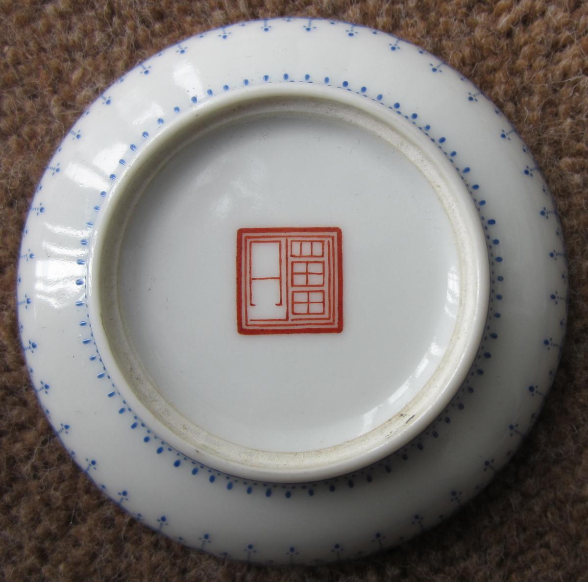 A Famille Rose Paste Box Republic Period (1912-49), Iron-red Shilu Mark