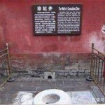 Dowager Cixi Fled The Forbidden City And Threw Huge Amounts Of Antiques And Jewellery Down A Deep Well